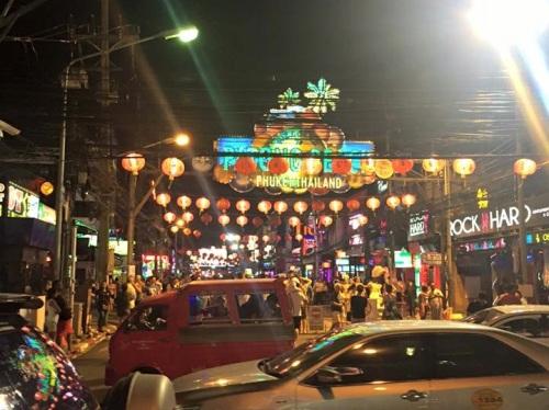bangla-road